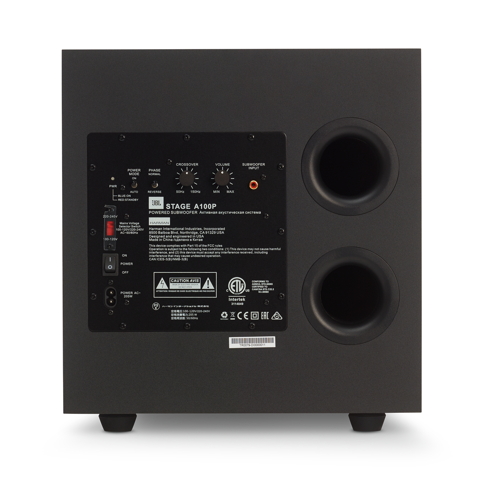 JBL Stage A100P - Black - Home Audio Loudspeaker System - Back